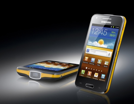 samsung_galaxy_beam_projector